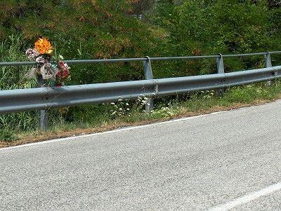 Bermmonument; Road accident memorial