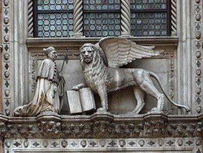 Porta della Carta (Venetië, Italië); Porta della Carta (Venice, Italy)